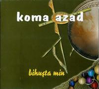 koma azad Xerîbim+Ez+Xerîbim+Kürtçe+Şarkı+Sözleri+ve+Türkçe+Çevirisi