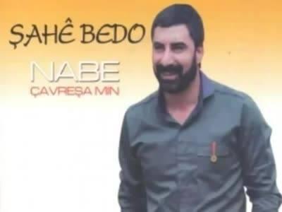 şahê bedo - nabe