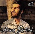 Aram Serhad - Te Nedî Şarkı Sözleri